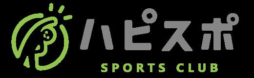 戸塚区原宿の地域密着型 少人数制スポーツジム「ハピスポ」